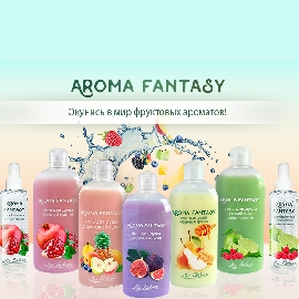 Aroma Fantasy
