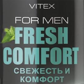 Vitex For Men Fresh Comfort
