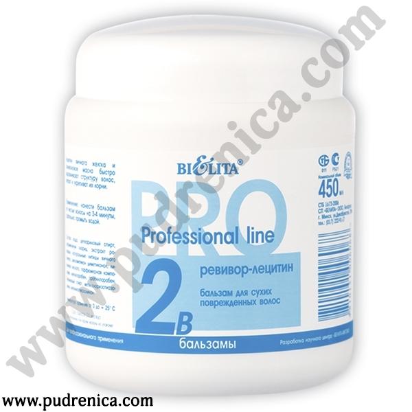 Ревивор-лецитин - бальзам для сухих поврежденных волос