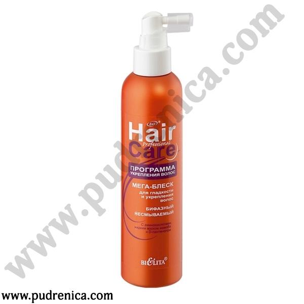 Мега-блеск для гладкости и укрепления волос бифазный несмываемый