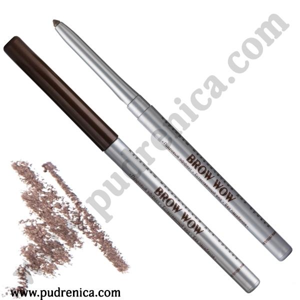 Механический карандаш для бровей - Relouis Brow Wow