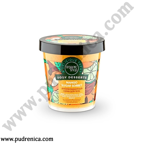 Антиоксидантный скраб для тела «Mango Sugar Sorbet»