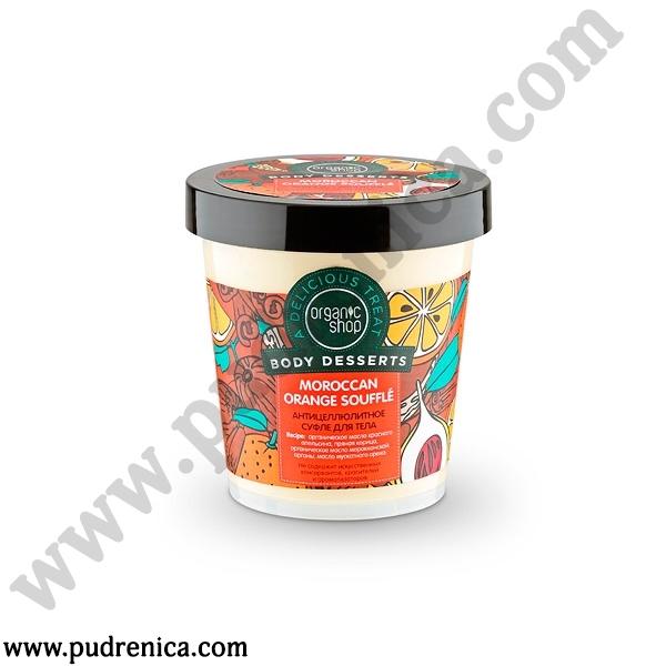 Антицеллюлитное суфле для тела «Moroccan Orange Soufflé»