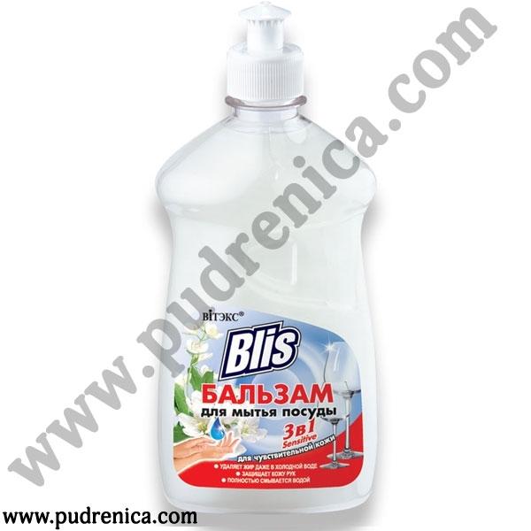 Бальзам для мытья посуды 3в1 Sensitive Для чувствительной кожи