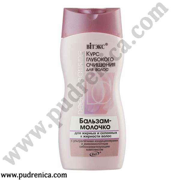 Бальзам-молочко для жирных и склонных к жирности волос с ультралегкими кондиционерами и аминокислотным себонормализующим комплексом