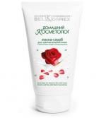 Маска-скраб для чувствительной кожи c протеинами сливок и молочком розы