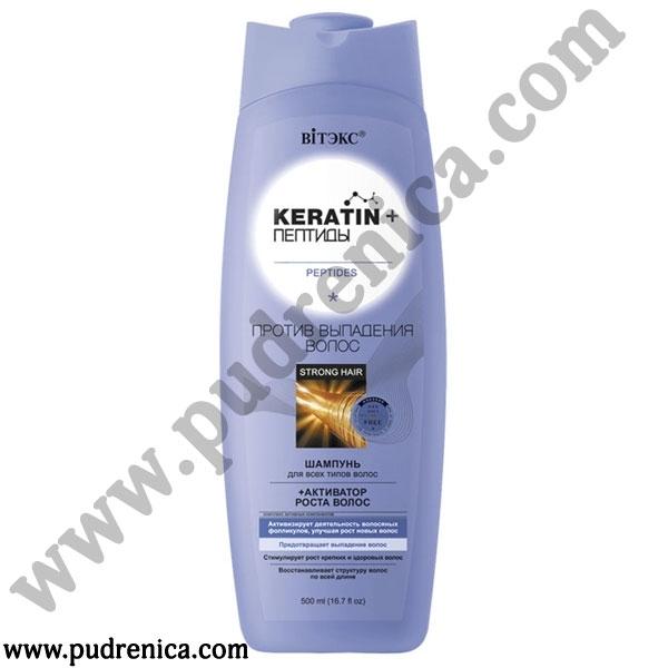 Keratin + Пептиды ШАМПУНЬ для всех типов волос Против выпадения волос