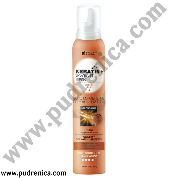 Keratin + жидкий Шелк ПЕНА для укладки волос сверхсильной фиксации Восстановление и зеркальный блеск