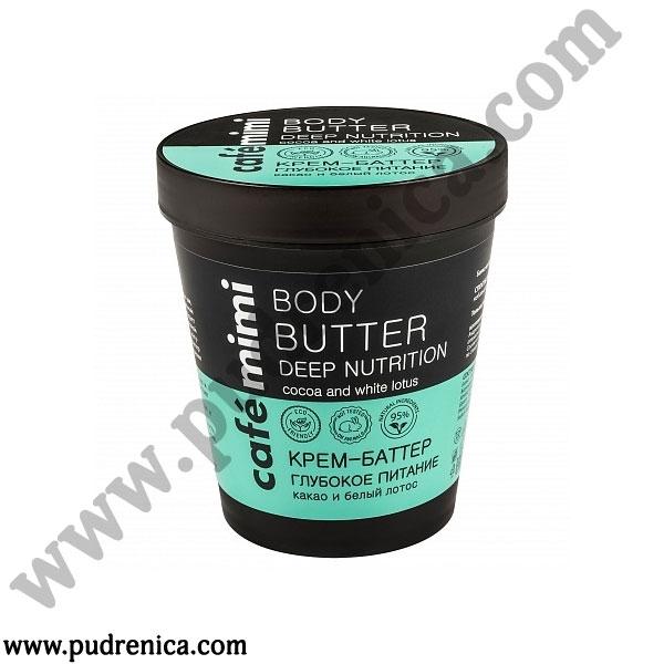 Крем-Баттер Глубокое питание