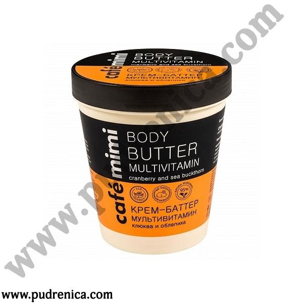 Крем-Баттер Мультивитамин