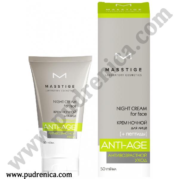 Крем для лица ночной Masstige Anti-Age