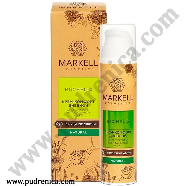 Крем-комфорт с муцином улитки для сухой и нормальной кожи дневной