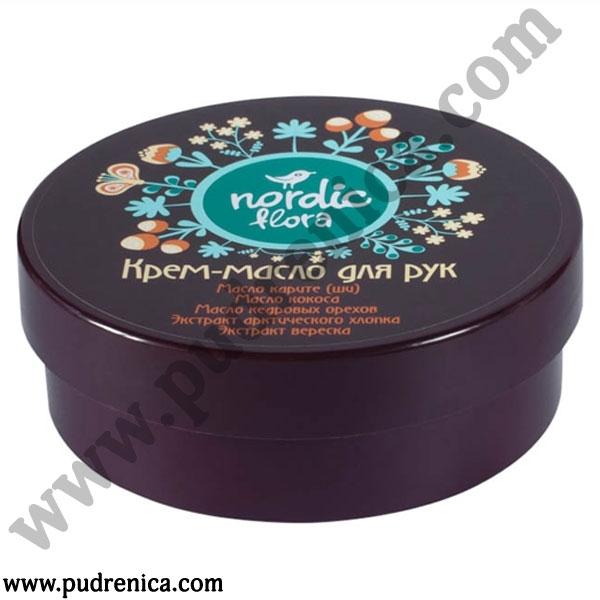 Крем-масло для рук NORDIC FLORA