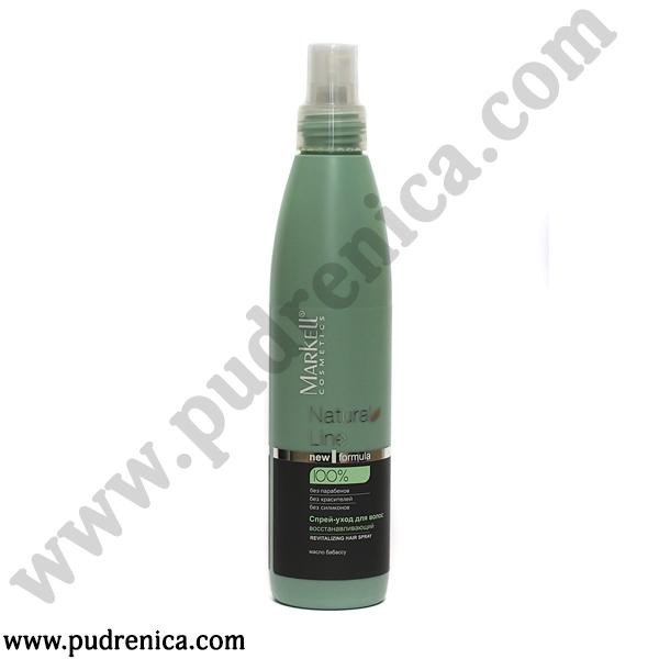 Спрей-уход для волос восстанавливающий