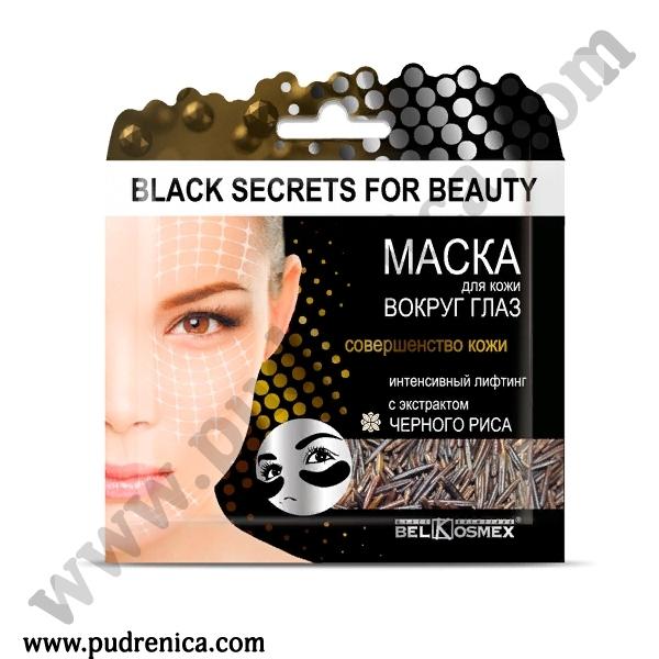 Маска для кожи вокруг глаз *совершенство кожи*интенсивный лифтинг с экстрактом черного риса