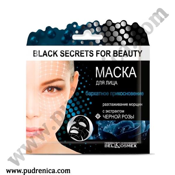 Маска для лица*бархатное прикосновение и разглаживание морщин с экстрактом черной розы