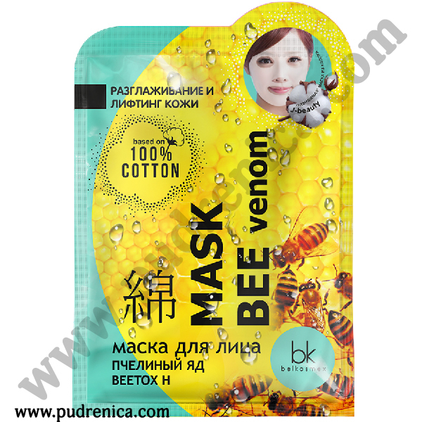 Маска для лица MASK BEE venom J-BEAUTY Belkosmex