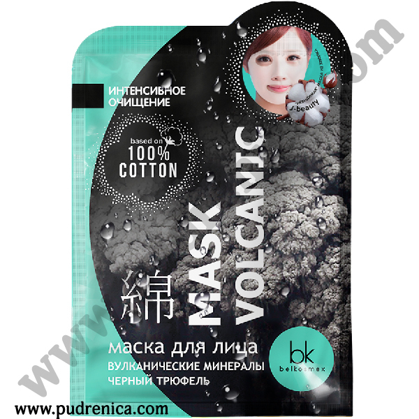 Маска для лица MASK VOLKANIC J-BEAUTY Belkosmex