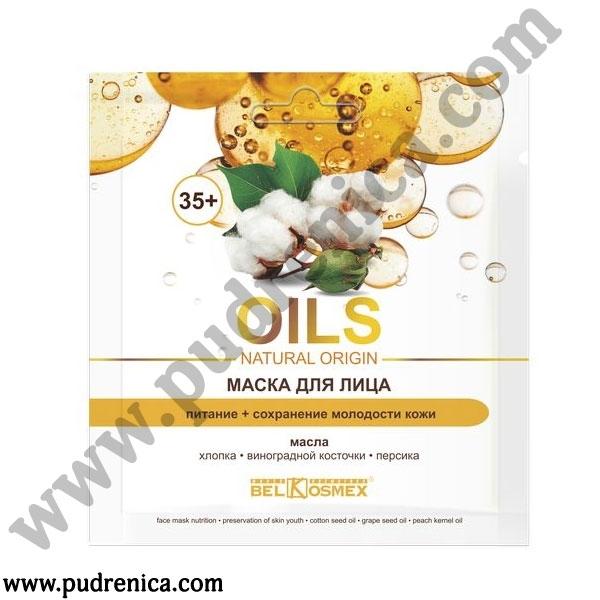 Маска для лица питание + сохранение молодости кожи 35+