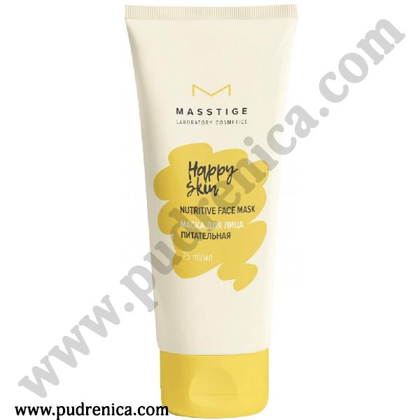 Маска для лица питательная Masstige Happy Skin