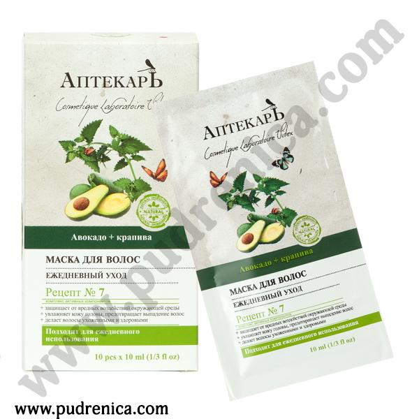 Маска для волос ежедневный уход Авокадо + крапива (саше)