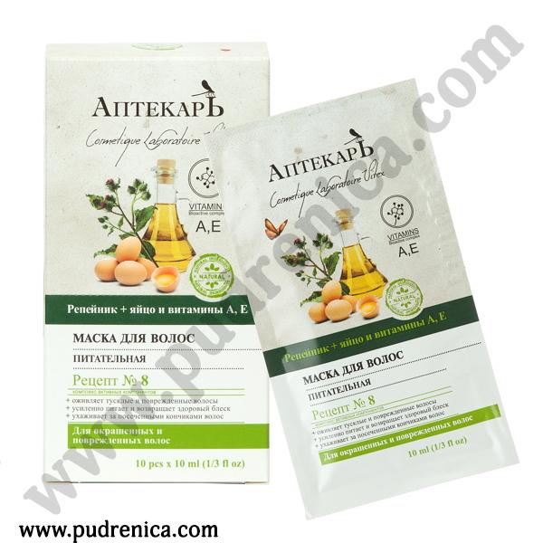 Маска для волос питательная Репейник + яйцо и витамины А, Е (саше)