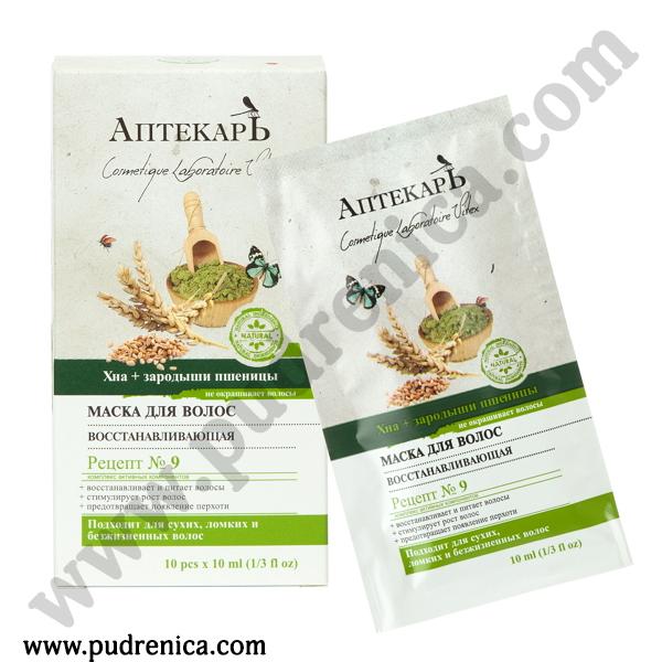 Маска для волос восстанавливающая Хна + зародыши пшеницы (1 саше)