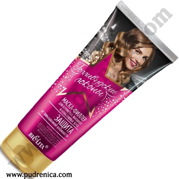 """Маска-филлер для волнистых, вьющихся и непослушных волос """"Защита от повышенной влажности"""""""