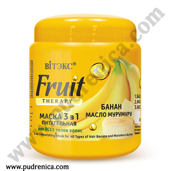 Маска ПИТАТЕЛЬНАЯ 3 в 1 для всех типов волос «Банан, масло мурумуру»