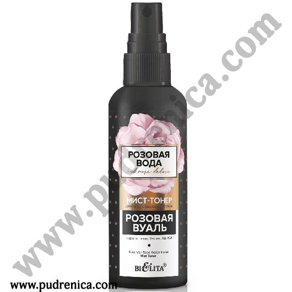 Мист-тонер для лица с розовой водой «Розовая вуаль» РОЗОВАЯ ВОДА