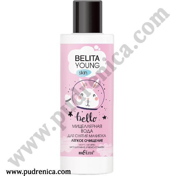 """Мицеллярная вода для снятия макияжа """"Легкое очищение"""" Bielita Young Skin"""