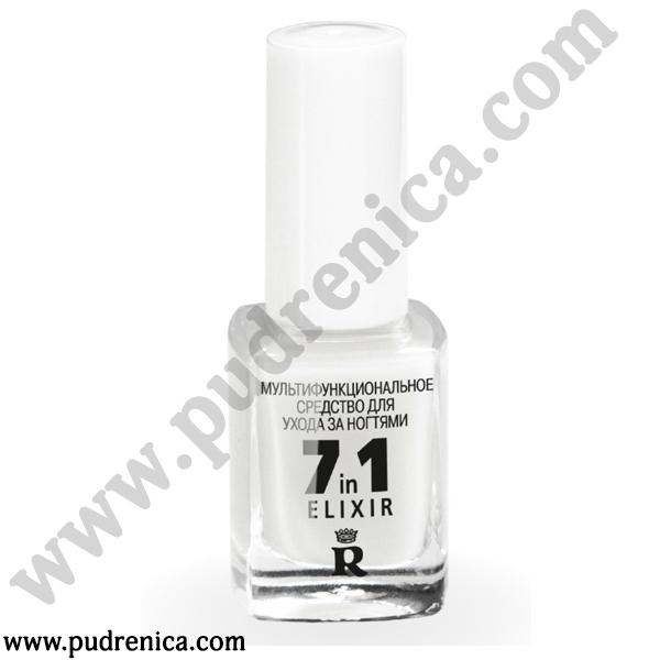 Мультифункциональное средство для ухода за ногтями 7 in 1 Elixir
