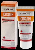 NanoLine Исполин бальзам от болей в спине