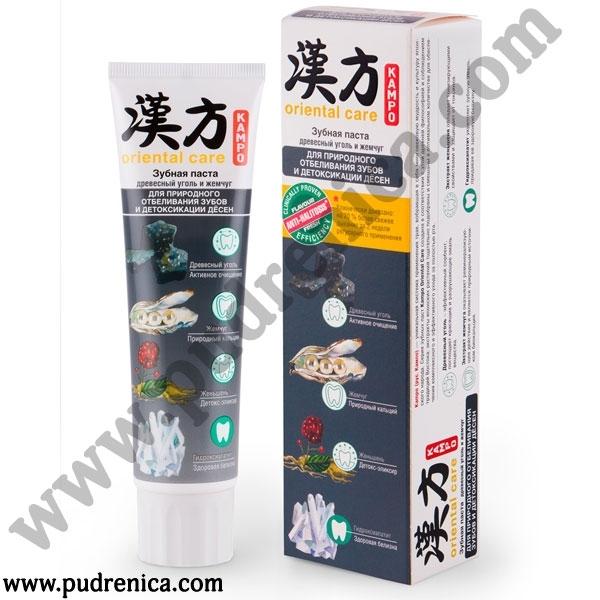 Паста зубная KAMPO ORIENTAL CARE Древесный уголь и жемчуг для природного отбеливания зубов и детоксикации дёсен