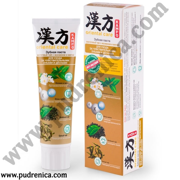 Паста зубная KAMPO ORIENTAL CARE Восточный чай с жасмином и мятой для комплексного ухода за чувствительными зубами и дёснами
