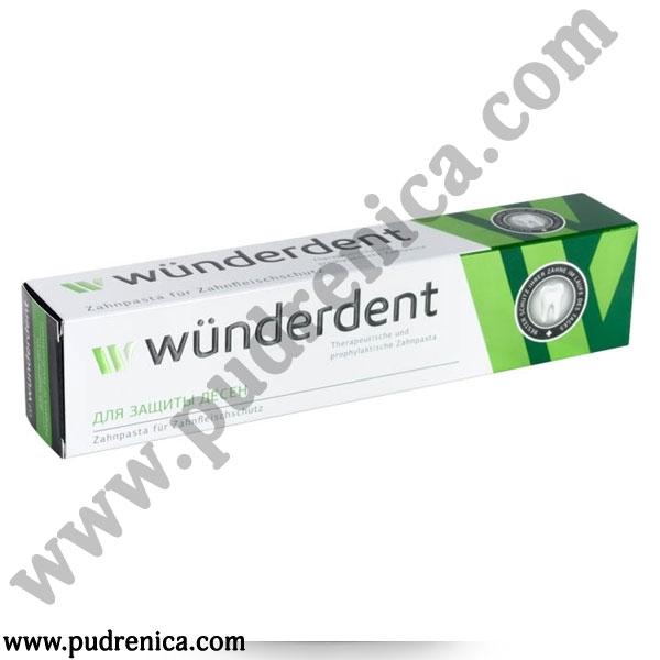 Паста зубная WÜNDERDENT для защиты дёсен