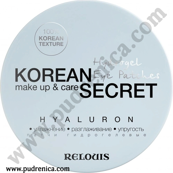 Патчи гидрогелевые Relouis KOREAN SECRET make up & care Hydrogel Eye Patches HYALURON