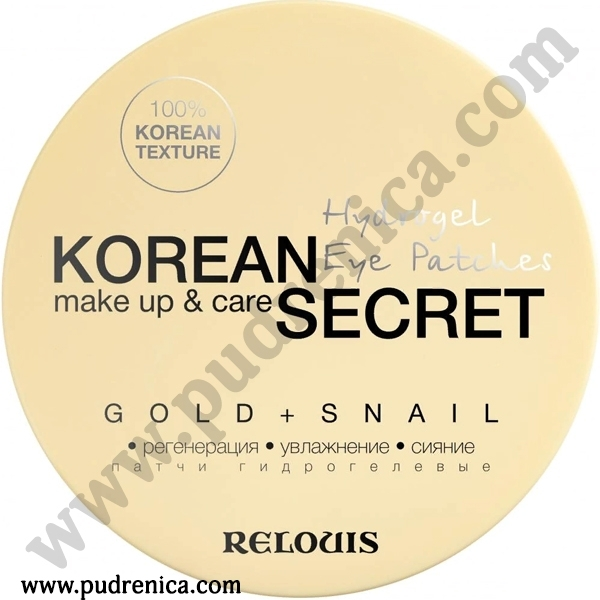 Патчи гидрогелевые Relouis KOREAN SECRET make up & care Hydrogel Eye Patches GOLD+SNAIL