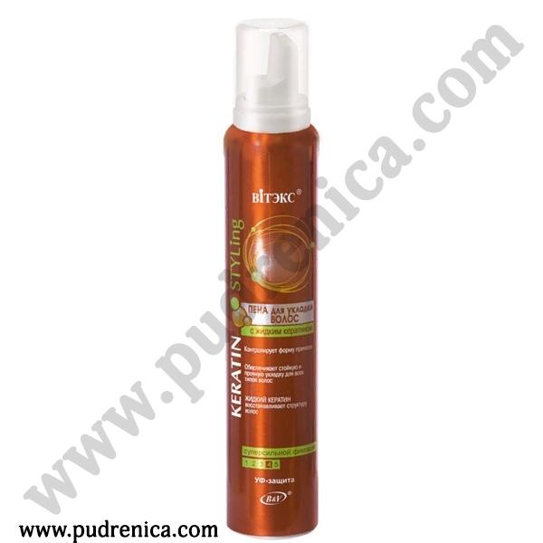 Пена для укладки волос с жидким кератином суперсильной фиксации