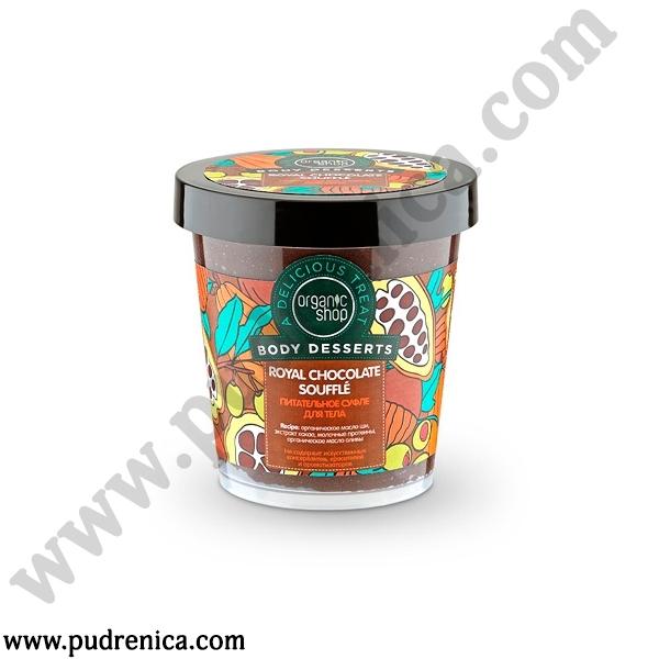 Питательное суфле для тела «Royal Chocolate Soufflé»