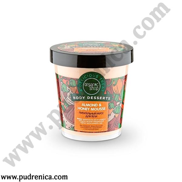 Питательный мусс для тела  «Almond & Honey Mousse»