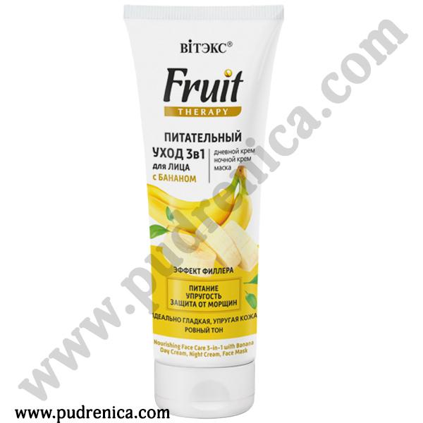 Питательный уход 3в1 для лица с бананом Fruit Therapy Vitex