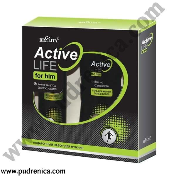 Подарочный набор Active LIFE для мужчин