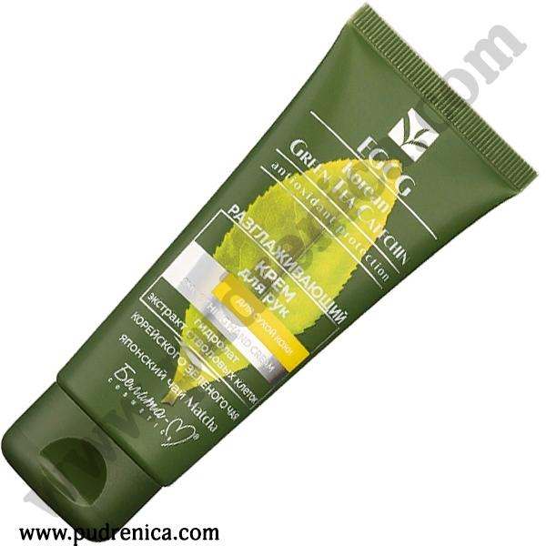 Разглаживающий крем для рук для сухой кожи