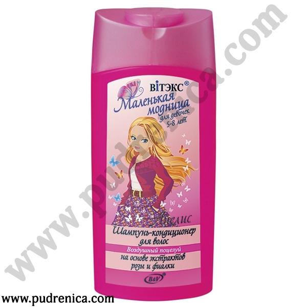 Шампунь-кондиционер для волос Воздушный поцелуй