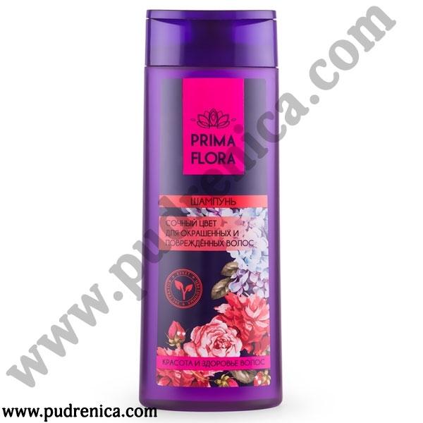 Шампунь PRIMA FLORA сочный цвет для окрашенных и поврежденных волос