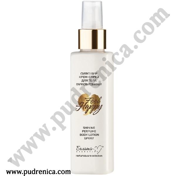 Сияющий крем-спрей для тела парфюмированный
