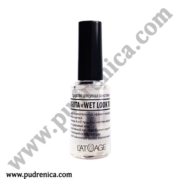 Средство по уходу за ногтями L'ATUAGE «Забота Wet Look Top»