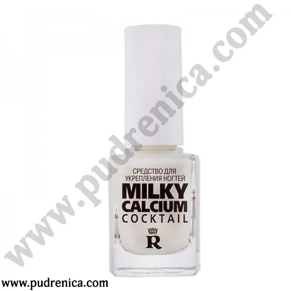 Средство для укрепления ногтей Milky Calcium Cocktail