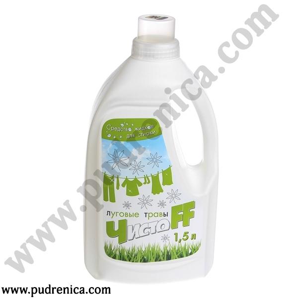 Средство жидкое для стирки Луговые травы